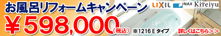 bath_yuudou.jpg
