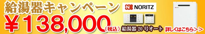 kyutoki_yuudou.jpg