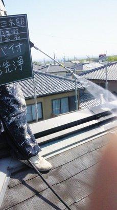 屋根バイオ洗浄中.JPG