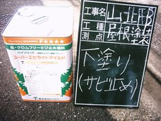 DH000002.JPG
