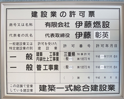 R0011968.JPG