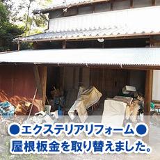 hatsutori20100.jpg