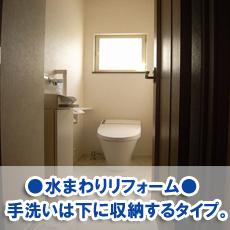 hikimoto20090.jpg