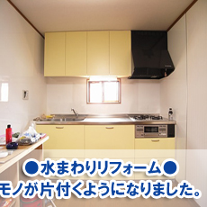 ikuro20120kitchin.jpg