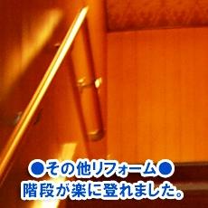 inagaki20040.jpg