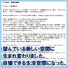 itakura30060.jpg