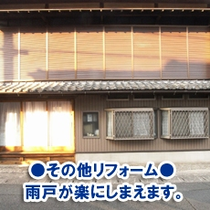 iwata20050.jpg