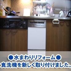 kawasima20040.jpg