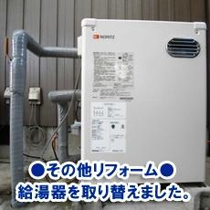 kosaka20080.jpg