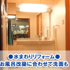 kumazawa20100senmen.jpg
