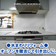 matsuhisa20070.jpg