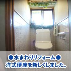 nakazima20140.jpg
