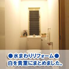 niwayama20150.jpg