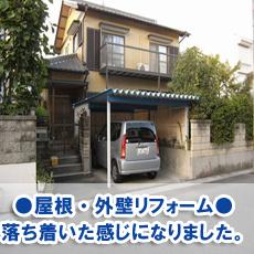 ooshima20170gaiheki.jpg