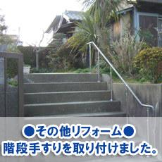 ootsuka20100.jpg