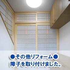 segawa20090.jpg