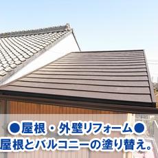 suzuki20210yane.jpg
