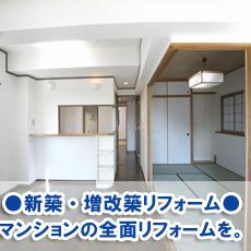 takahgashi20040zoukaitiku.jpg