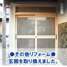 takeda20120.jpg