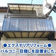 takehara20090.jpg