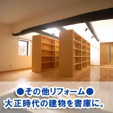 takeo20170syoko.jpg