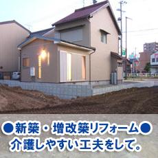utumi20010zoukaitiku.jpg