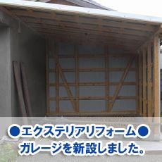 yamake20050.jpg