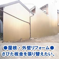 yamamoto20120bankin.jpg