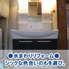 yokoyama20020.jpg