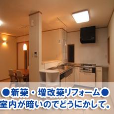 yonezawa20070zoukaiti.jpg