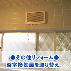 yoshizawa20160hurokanki.jpg