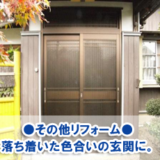 大塚.jpgのサムネール画像のサムネール画像