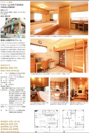 雑誌1.png