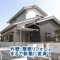 KM邸外壁バナー.JPG