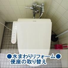 プランイノベーショントイレ1.JPG