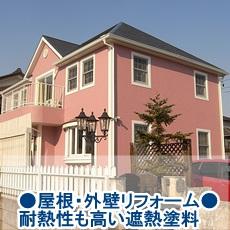 高野さんバナー.JPG