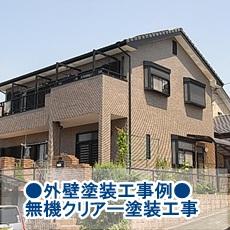 KJ邸外壁塗装バナー.JPG