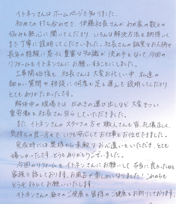 QS_20140908-154038.png