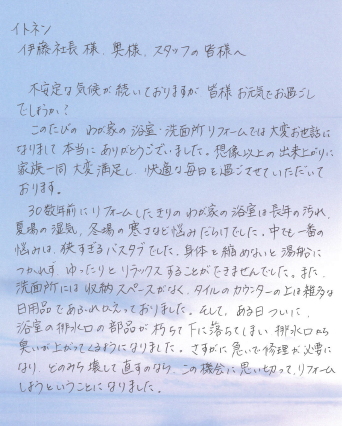QS_20140908-154105.png