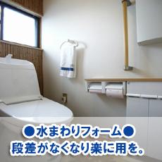 fukuda20160toire.jpg