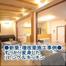 itakura-bana-.JPG