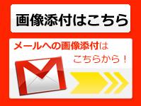 itonen-mailtenpu.jpg