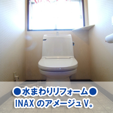 kimura20160toire.jpg