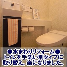 kumazawa-tei-toire.JPG
