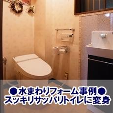 mizumawari-kuwabe-ito.JPG