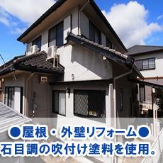 narukawa20200gaiheki-thumb-230x230-1937.jpg