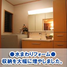 ooshima20170-1senmen.jpg