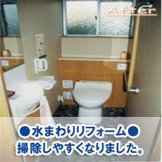 suzuki20220.jpg