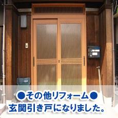 takeo-bana-.jpg